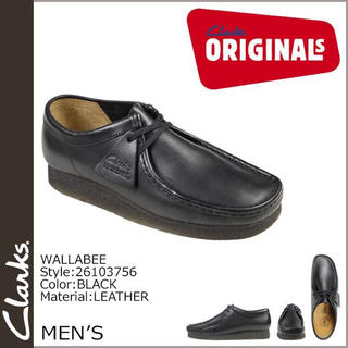 クラークス(Clarks)の【新品未使用】Clarks ORIGINALS WALLABEE(ブーツ)