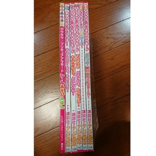 コウダンシャ(講談社)の【Fillion様専用】プリキュア テレビ絵本 3冊 700円(絵本/児童書)