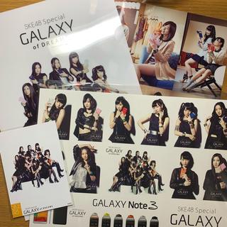 エスケーイーフォーティーエイト(SKE48)のSKE48 GALAXYofDREAMS クリアファイル生写真ステッカーセット(アイドルグッズ)