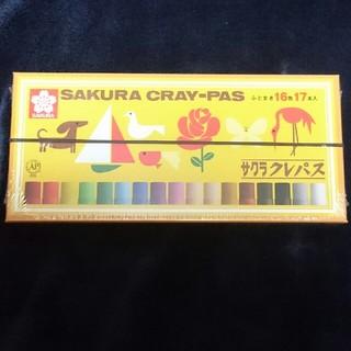 サクラクレパス 16色 17本入り ×2箱(クレヨン/パステル )