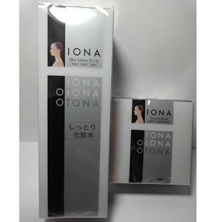 イオナ(IONA)の新品未開封 IONA  スキンローション しっとり化粧水 ソープブリリアント  (化粧水 / ローション)