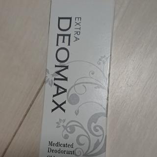 【送料無料!】DEOMAX 制汗クリーム25㌘(制汗/デオドラント剤)