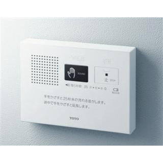 TOTO - TOTO トイレ 擬音装置 音姫 YES400DR 新品 未開封  ②