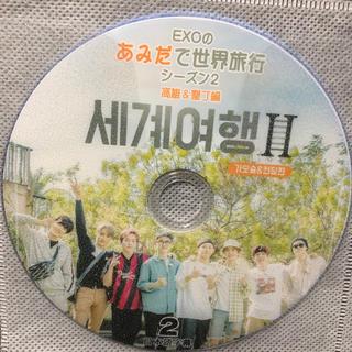 エクソ(EXO)の EXO あみだで世界旅行 #2 DVD(K-POP/アジア)