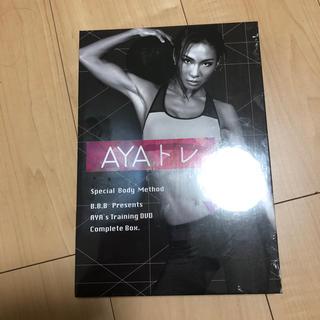 AYAトレ DVD(スポーツ/フィットネス)