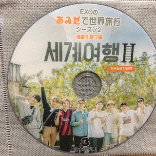 エクソ(EXO)の EXO あみだで世界旅行 #3  DVD(K-POP/アジア)
