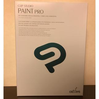 スタディオクリップ(STUDIO CLIP)のCLIP STUDIO PAINT PRO(PC周辺機器)