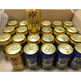 エビスビール 350ml 24本 送料込み(ビール)