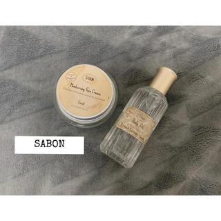 サボン(SABON)のSABON モイスチャーローション ボディーオイル(ボディオイル)