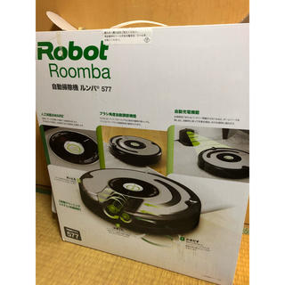アイロボット(iRobot)のiRobot Roomba 自動掃除機ルンバ577(掃除機)