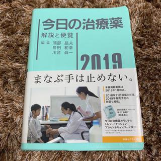 なっちゃん様 専用(健康/医学)