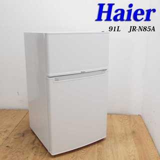美品 一人暮らし用冷蔵庫 2016年製 ホワイト CL21