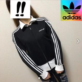 アディダス(adidas)のアディダスオリジナルスジャージ(その他)