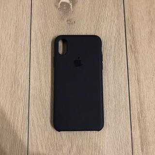 アップル(Apple)のiPhone X シリコンケース ミッドナイトブルー(iPhoneケース)