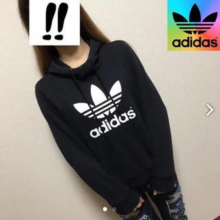 アディダス(adidas)のアディダスオリジナルスパーカー(パーカー)