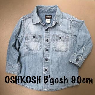 オシュコシュ(OshKosh)のオシュコシュ ダンガリーシャツ デニムシャツ トップス 90 95 100(ブラウス)