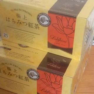 極上はちみつ紅茶 25p 2箱セット(茶)
