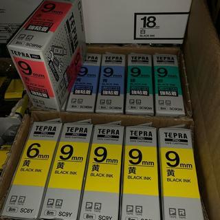 キングジム(キングジム)のカラーテプラ 黄 赤 青 緑 9mm(テープ/マスキングテープ)