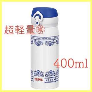 サーモス❁ 水筒 真空断熱ケータイマグ 400ml ブルーホワイト(水筒)