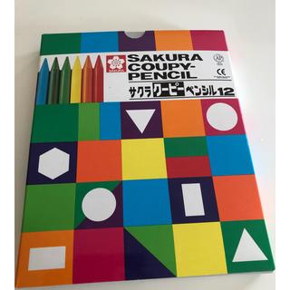 サクラ(SACRA)のサクラ クーピーペンシル 12 新品(クレヨン/パステル )