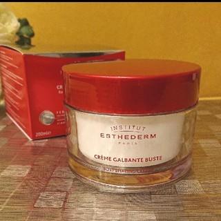 エステダム(Esthederm)の新品未使用  ESTHEDERM エステダム  バスト&デコルテ用クリーム (フェイスクリーム)