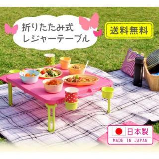 折りたたみ ピクニックテーブル 運動会 ジャーテーブル角型 アウトドア お花見(テーブル/チェア)
