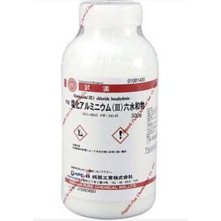 塩化アルミニウム 特級 10g(制汗/デオドラント剤)