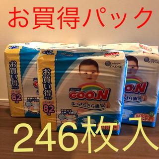 グーン  テープM お買得パック  3パック(ベビー紙おむつ)
