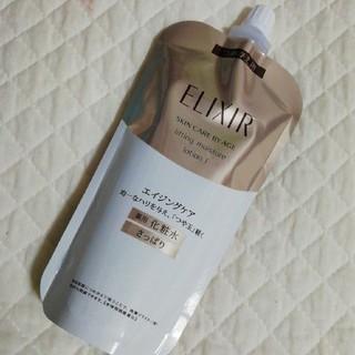 エリクシール(ELIXIR)のエリクシール 化粧水(化粧水 / ローション)