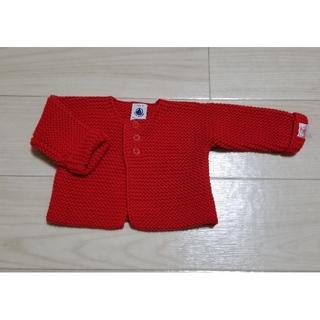 プチバトー(PETIT BATEAU)のプチバトー カーディガン ガーター 編み(カーディガン/ボレロ)