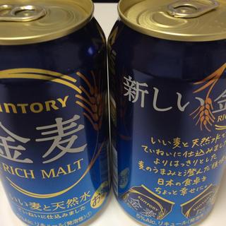 サントリー金麦2ケース(ビール)