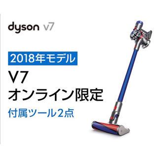 Dyson - Dyson V7 サイクロン式 コードレス掃除機 dyson SV11FFOLB