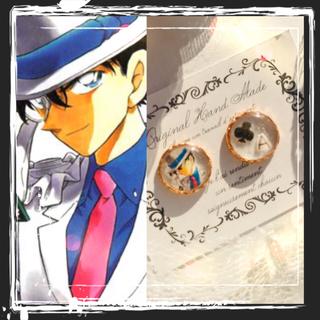 あゆ様専用 名探偵コナン キッドのピアス(右耳はキッドマーク)(少年漫画)