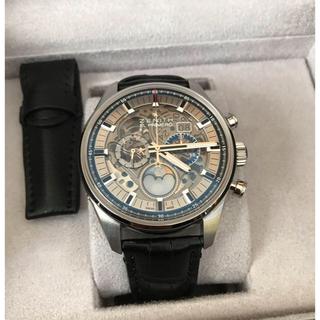 ゼニス(ZENITH)のゼニス エルプリメロ フルオープン  時計(腕時計(アナログ))