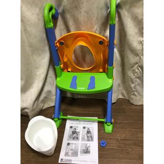 ニホンイクジ(日本育児)の よいこレット 3ステップトイレトレーニング 日本育児(補助便座)