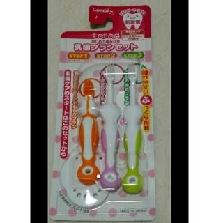 コンビ(combi)のテテオ◇3本◇乳歯の歯ブラシ◇未使用(歯ブラシ/歯みがき用品)