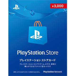 プレイステーション(PlayStation)のpsnカード(家庭用ゲームソフト)