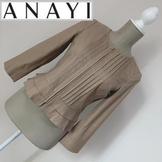 アナイ(ANAYI)のアナイ ノーカラージャケット コットン素材(ノーカラージャケット)