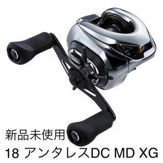 シマノ(SHIMANO)の18 アンタレスDC MD XG 右 3日間限定価格!クーポン利用で55000円(リール)