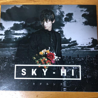 スカイハイ(SKYHi)のSKY-HI カタルシス(ヒップホップ/ラップ)