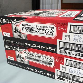 アサヒ(アサヒ)のアサヒスーパードライ350ml  24缶入り× 2ケース(48本(ビール)