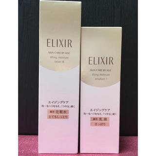 エリクシール(ELIXIR)のエリクシール 化粧水 乳液(化粧水 / ローション)