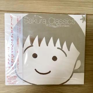 ほぼ新品 Sakura Classics Tsukasa(クラシック)