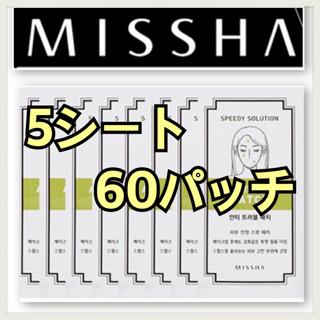 ミシャ(MISSHA)のニキビパッチ✨ミシャ ニキビパッチ  4シート(パック / フェイスマスク)