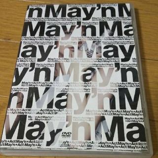 マクロス(macros)のMay'n/May'n☆Act(ミュージック)