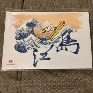 スヌーピー(SNOOPY)のピーナッツ グリフアート ピクチャーカード(キャラクターグッズ)