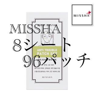 ミシャ(MISSHA)のニキビパッチ✨ミシャ  ニキビパッチ  8シート(パック / フェイスマスク)