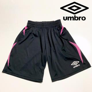 アンブロ(UMBRO)のumbro (アンブロ) ハーフパンツ 150 サッカー フットサル 女の子(ウェア)