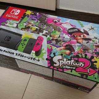 Nintendo Switch - Switch スプラトゥーン2 同梱版