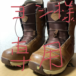 バートン(BURTON)のスノーボード ブーツ BURTON バートン ion レザー 28cm(ブーツ)
